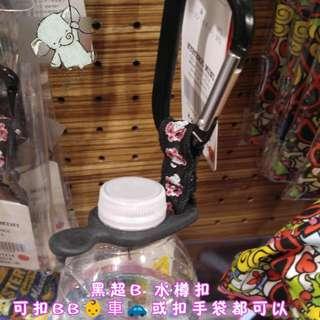 Sale 黑超😎B 水樽扣