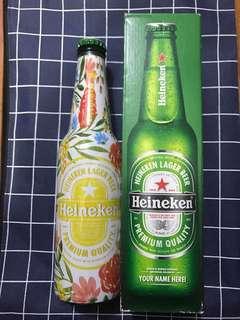 heineken experience 春天特別版啤酒