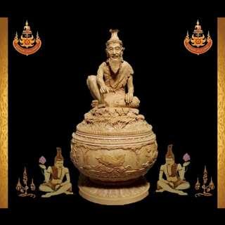 LP Ruay - Lersi Narod holy water bowl & Lersi Sattamongot