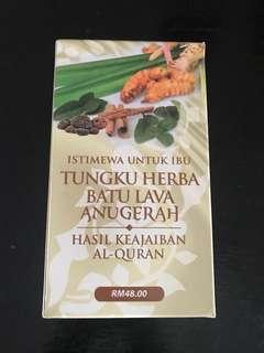 Tungku Herba Baby
