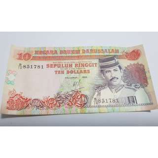 Brunei 1995 $10 Note in Good Condition