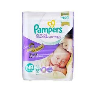 Pampers Premium Diaper Size Nb