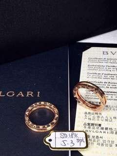 Bvlgari one band ring in pinkgold 18k