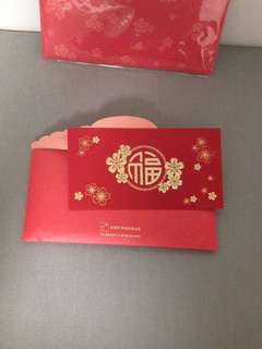 2018 BNP red packet