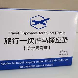 Travel Toilet Seat Cover - disposable