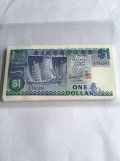 Spore Ship Series $1 notes x 50 run