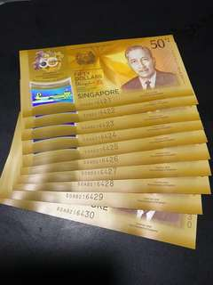 Singapore $50 - 50 years currency interchangeability agreement