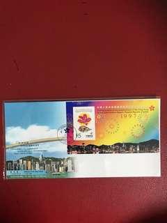 Hong Kong China Miniature Sheet FDC As in Picture