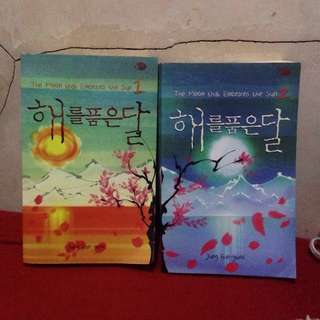 Novel The Moon Embraces The Sun 1 & 2