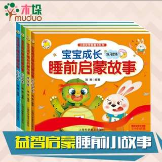 Chinese story book.