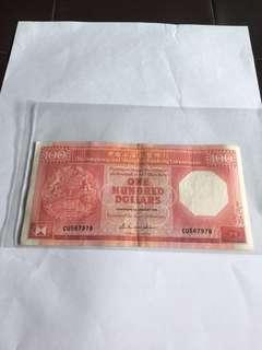 Hongkong HSBC 1986 HKD100 Banknote