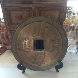 Antique 铜,财源廣進,发发发