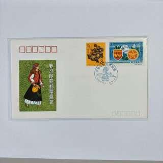 ZF 13 罗马尼亚邮展 1988