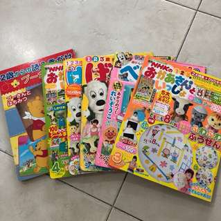 Japanese kids magazines