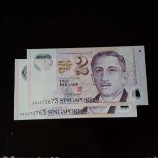 2KA373673 / 2KA373763 Portrait Polymer $2 Note