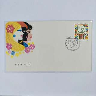 FDC J108 Decade for Women