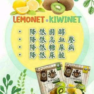 Lemonet🍋 Kiwinet🥝 Detox (Advanced)👆
