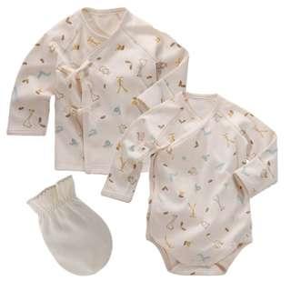 Organic Cotton Gift Set (Animal Print)