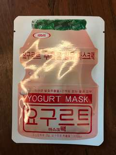 Itibiti yogurt mask