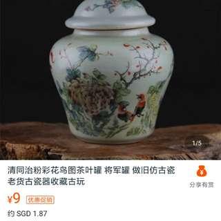 Porcelain Vase😁