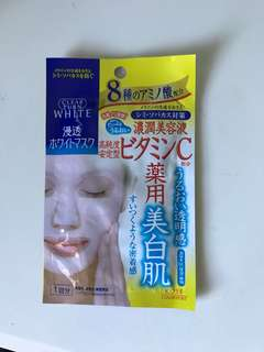 Whitening and moisturizing individually wrapped face mask from Japan