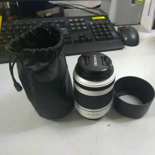 Samsung Zoom Lens to let go 50-200mm III ED OIS