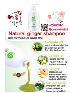 Shampoo and hair mask