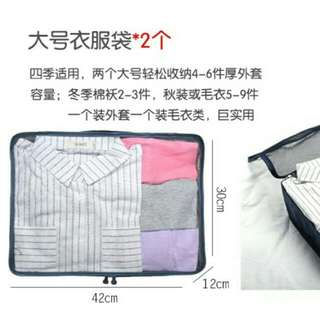 New Clothes Travel Organizer