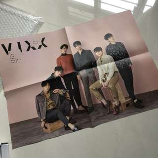 Vixx 2018 season greetings folded poster