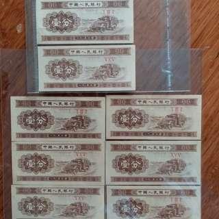 全新:中國紙幣👍1953年1分錢👉共8張