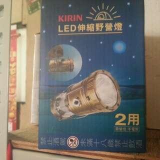 led燈 露營燈 室內照明