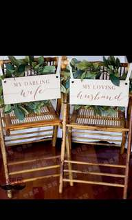 Wedding wooden board - my loving husband, my darling wife
