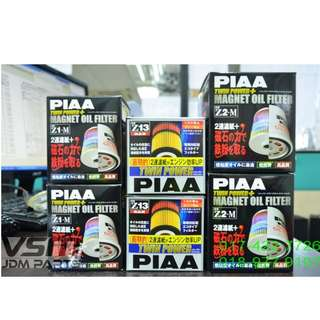 Piaa Twin power magnet oil filter Z1M Toyota