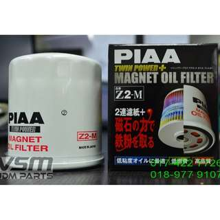 Piaa Twin power magnet oil filter Z2M Toyota