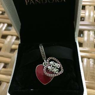 BNIS Pandora double happiness silver dangle with red enamel