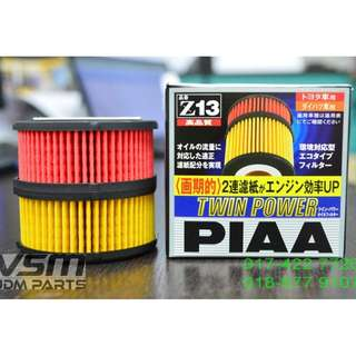 Piaa Twin power magnet oil filter Z13M Toyota