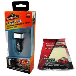 Armor All AAC8-0101 2.4AMP Micro USB Car Charger(Black) + Blade Chamois Towel