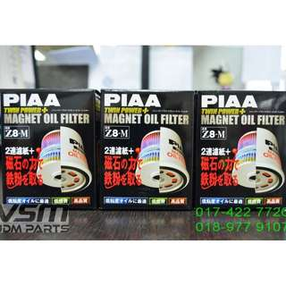 Piaa Twin power magnet oil filter Z8M Honda