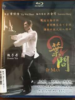 Ip Man, blu ray