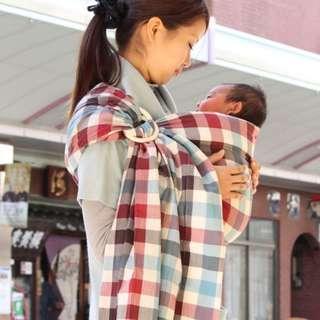 Hokkyoku Shirokumado Baby Sling