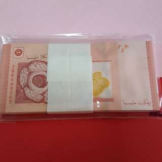Malaysia 12th series replacement RM 10 ZB 100PCS RUNNING UNC MIXED RUNNING .