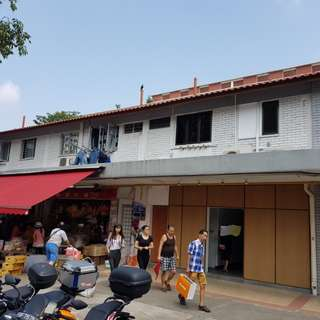 Shophouse at SIMS PLACE for RENT!