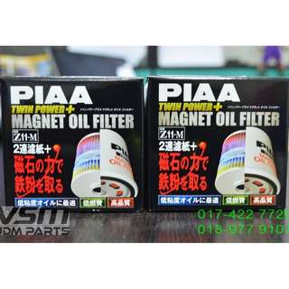 Piaa Twin power magnet oil filter Z11M daihatsu perodua