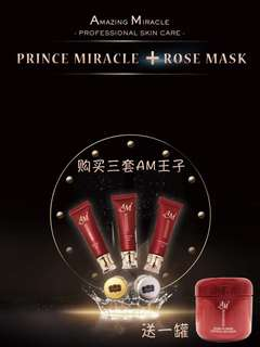 Prince Miracle Trial Set (Buy 3 FREE 1)