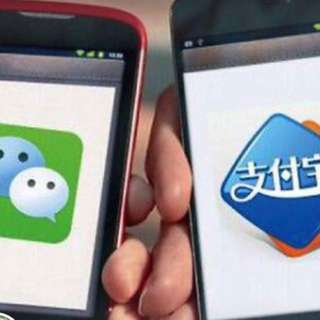 WeChat and Alipay TOP up services