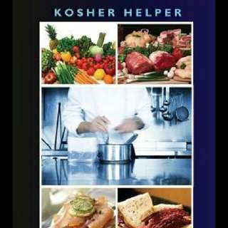 Kosher Helper Cookbook