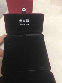 周大福首飾盒