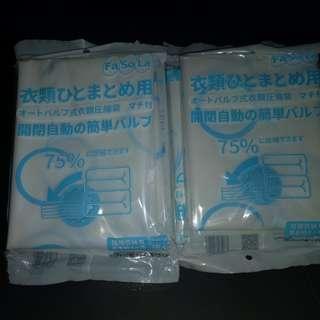 日本真空壓縮袋 70*100cm