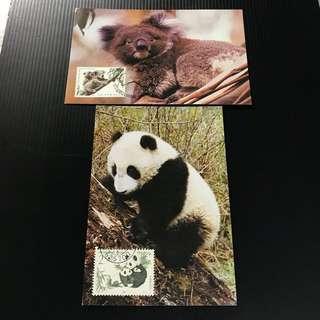 China Stamp - 熊猫/考拉 中国邮政明信片 Panda/Kuala Post card / Postcard 中国邮票