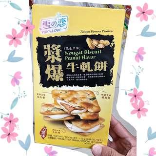 花生牛軋餅 台灣直送 台灣代購 順豐到付